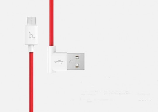 Micro USB Datenkabel Ladekabel   1,2 m Android Samsung LG Sony L-Shape